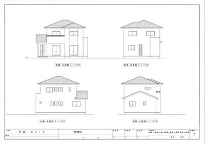 2.建物立面図